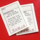 Printed-Cotton-Labels-10