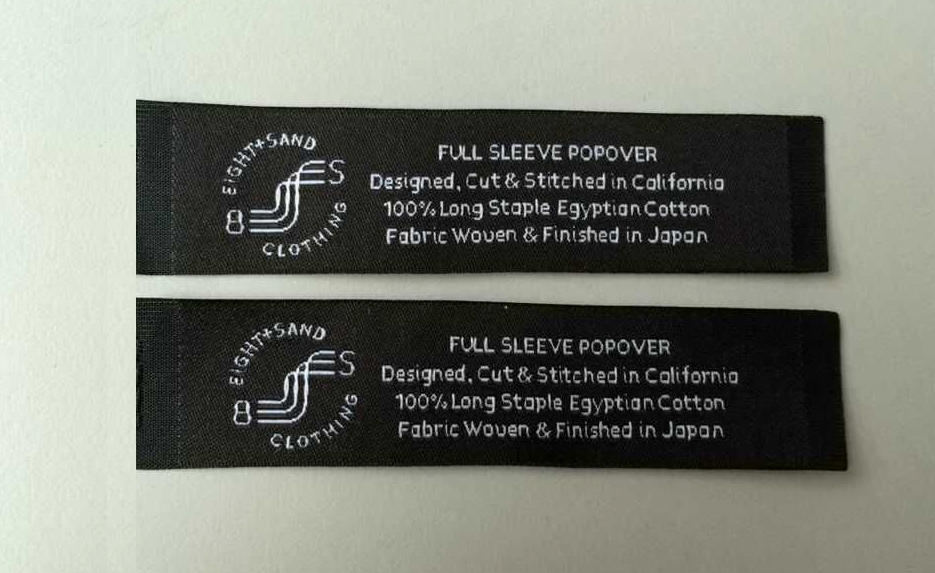 garment-label-1